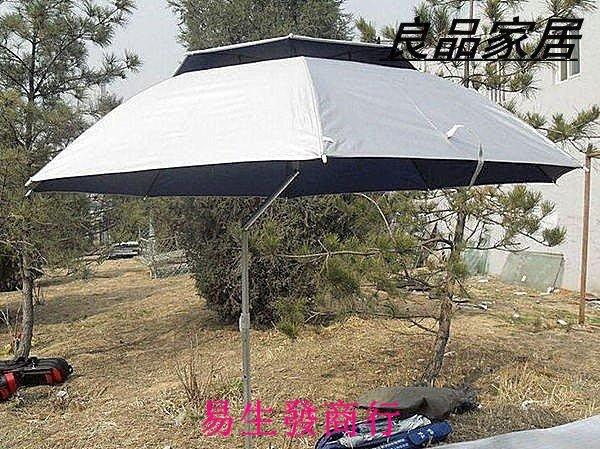 【易生發商行】背包客。金威高檔雙層雙轉2米釣魚傘 遮陽傘 漁具傘 沙灘傘 戶外F5923