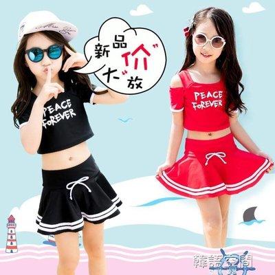 兒童泳衣 女孩分體裙式泳裝韓國中大童運動款可愛公主游泳裝