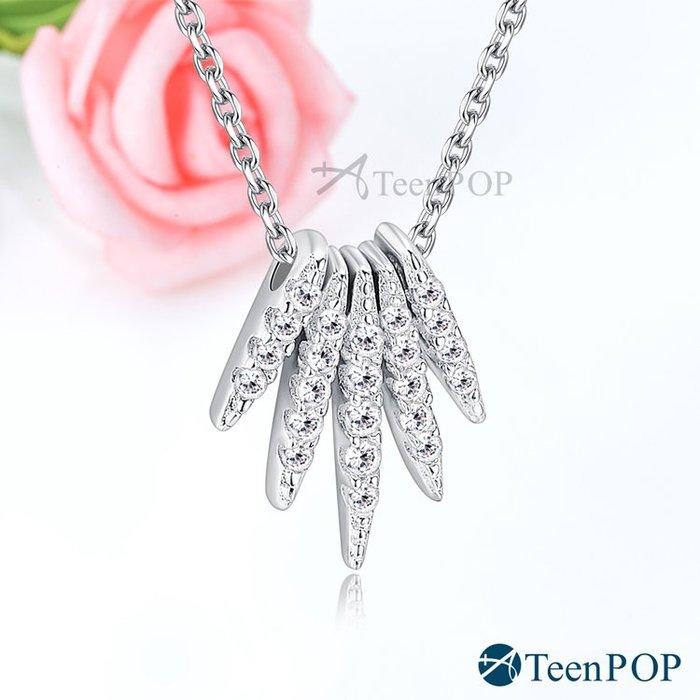 925純銀項鍊 ATeenPOP 女王魅力 附純銀鍊 鎖骨鍊 聖誕節禮物 ACS7123