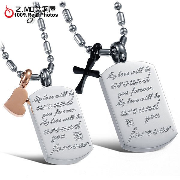 情侶對鍊 Z.MO鈦鋼屋 情侶項鍊 字母項鍊 白鋼項鍊 字母對鍊 十字架項鍊 愛心項鍊 刻字對鍊【AKY821】單條價