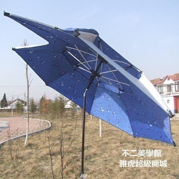 【格倫雅】^ 連球2.1米2節鋁合金雙層45°開口傘 釣魚傘 戶外登山傘200[g-l-y5