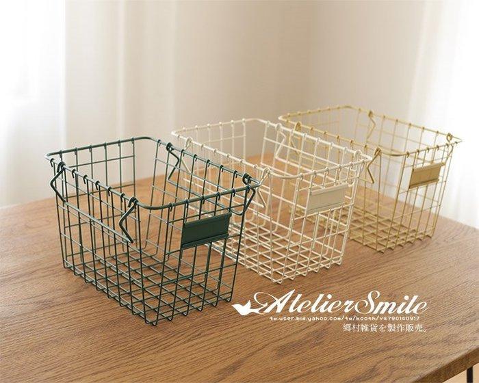 [ Atelier Smile ]  鄉村雜貨 北歐風 金屬鐵製收納籃 ins 置物籃 鐵籃 桌面收納 雜物籃 # A