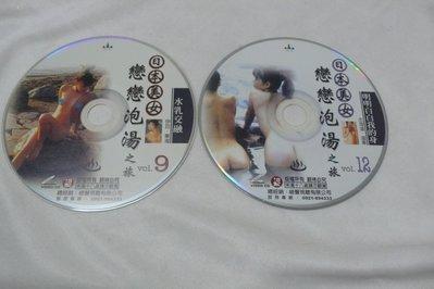 紫色小館-65-2--------日本美女戀戀泡湯9.12