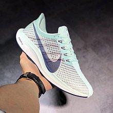 D-BOX  Nike Zoom Pegasus Turbo 慢跑鞋 網紗 時尚 經典 夜光綠 情侶鞋