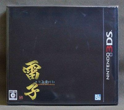 【月光魚 電玩部】現貨全新 純日版 3DS 難攻不落三國傳完全-雷子 純日版