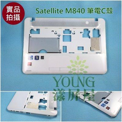 【漾屏屋】TOSHIBA  東芝 Satellite M840 M800  白色   C殼 C蓋