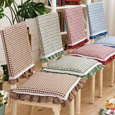 SUNNY雜貨-花邊椅墊椅套餐椅子墊坐墊可拆洗餐桌套裝美式格子布藝四季可用#防塵罩#家居用品