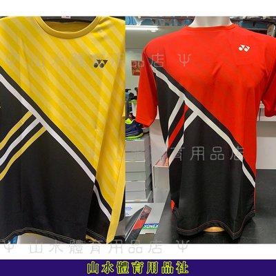 Ψ山水體育用品店Ψ【YONEX 運動服】 YONEX 16372  男款  紅色  黃色  國際版戰略服