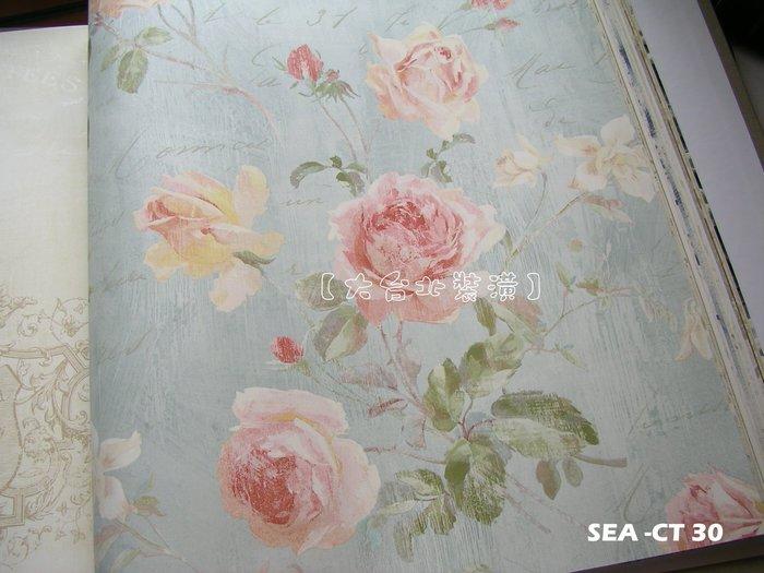 【大台北裝潢】美國Seabrook進口壁紙CT* Charleston 仿舊風復古花朵(5色)
