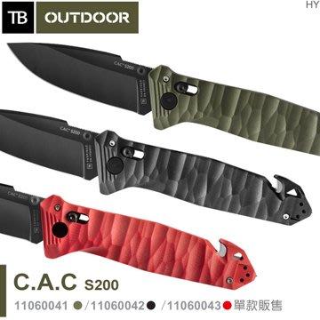 【angel 精品館 】TB OUTDOOR C.A.C S200平刃折刀 G10柄 / 單色販售
