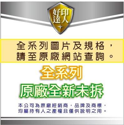 【好印達人含稅】FujiXerox 富士全錄 CT203048 高容量 黃色 原廠碳粉匣 適用DP CP505 d
