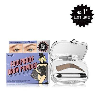【預購】【韓國代購】Benefit 新手雙色眉粉厲害 FOOL PROOF BROW POWDER (x)