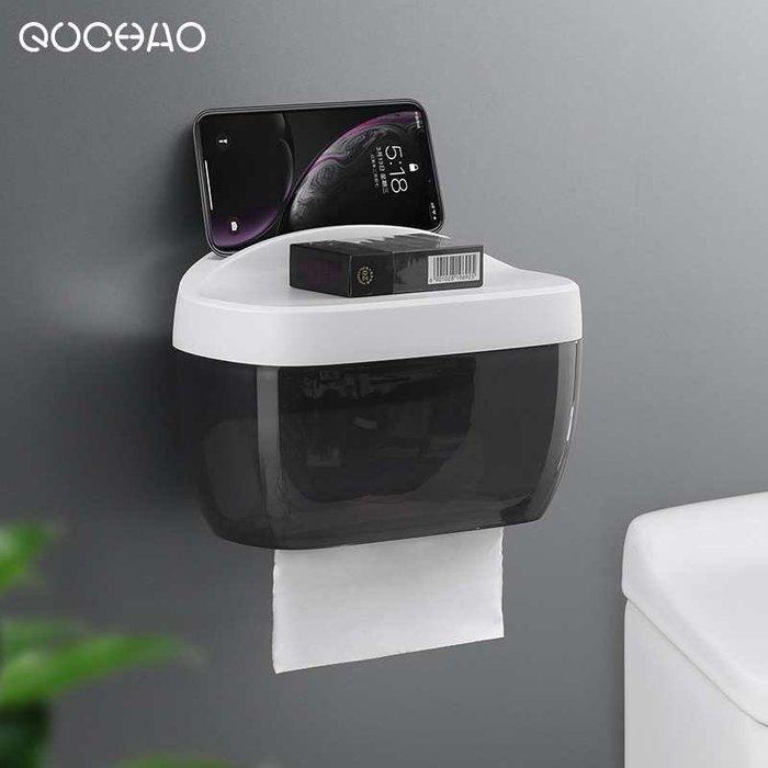 時尚多功能防水面紙盒 下抽式面紙架 壁掛衛生紙架