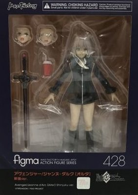 Max Factory figma 428 Fate FGO Avenger Jeanne d Arc Alter 新宿 Ver 黑貞德 日版