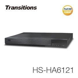 【皓翔監控館】全視線 HS-HA6121 16路 H.264 1080P HDMI 台灣製造 監視監控錄影主機