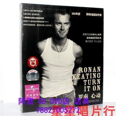 阿雪CD店 羅南 心動 CD Ronan Keating Turn It On 上海音像 正版全新
