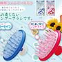 【JPGO】日本製 Vess 按摩頭皮洗髮梳~ 粉色#...