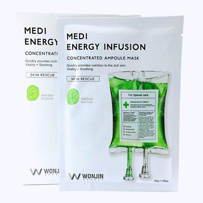 batty日韓代購 韓國 WONJIN EFFECT 原辰綠色吊瓶補水面膜 30g(一組3片)
