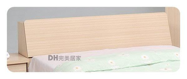 【DH】貨號AF-B04《蘿貝》5尺白橡床頭箱˙沉穩設計˙質感一流˙簡約風格˙主要地區免運