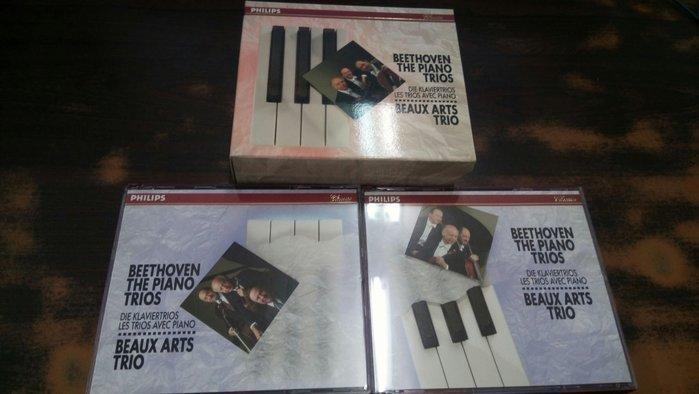 好音悅 半銀圈 Beaux Arts Trio Beethoven 鋼琴三重奏 5CD Philips 德PMDC01版