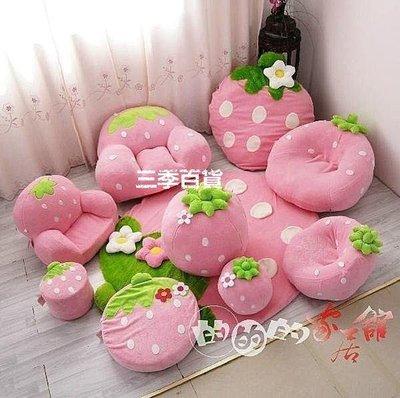 三季日本紅草莓沙發/卡通沙發/懶人沙發/成人沙發/兒童沙發 可拆洗 可愛家居 送禮物禮品❖871