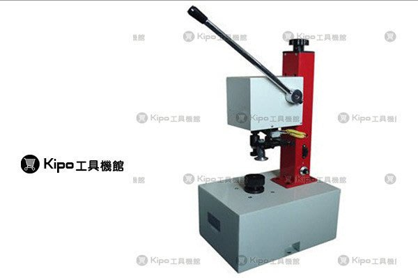 西林瓶/口服液/鎖蓋機/鎖口機/封蓋機/旋蓋機/壓蓋機熱銷-VPC009001A
