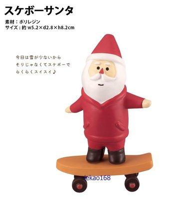 Decole concombre 2019年聖誕滑板聖誕老公公人偶 [10月到貨 ]