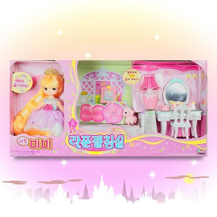 【阿LIN】14552A 迷你MIMI長髮公主臥室 MIMI WORLD 韓國 衣服 鞋子 小狗 ST安全玩具