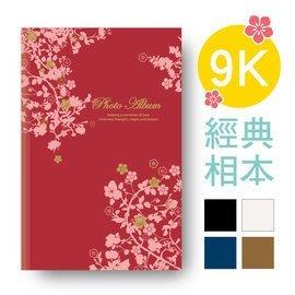 青青 簡單生活系列 PA-400 9K...