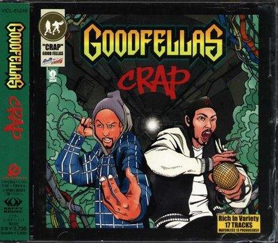 八八 - Goodfellas - Crap - 日版
