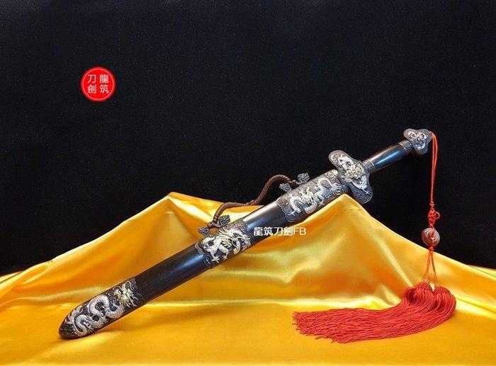 九龍七星劍 八面刃不鏽鋼劍身 銅圓點七星 龍雕銅裝具配件 黑檀木鞘 2.2尺 七星劍 太子槍 關刀 龍筑刀劍