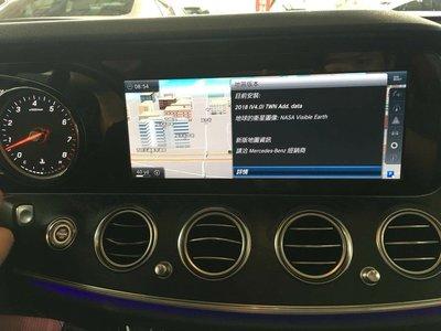 賓士W213 更新comand2019(V7.0)導航圖資 上市了