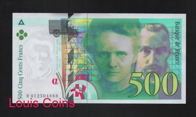 【Louis Coins】B099-FRANCE-1994-2000法國鈔票
