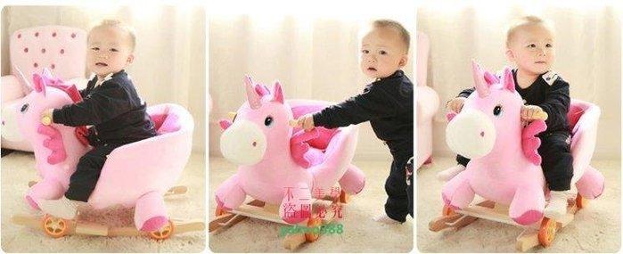 美學192可拆洗粉色天使馬 皮皮龍兒童早教實木音樂木馬搖馬兩用寶寶搖椅搖搖❖05127