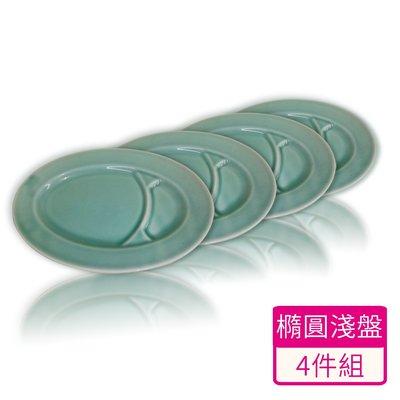 日式瓷器淺橢圓分隔淺盤26x18.5cm(青藏色4件組)