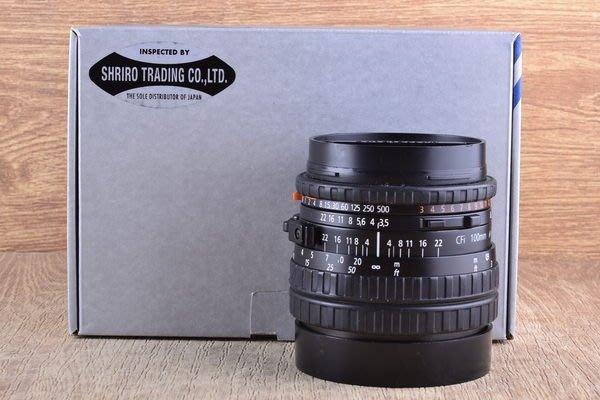 【品光攝影】哈蘇 Hasselblad 100mm F3.5 機械120底片相機鏡頭 CFi 定焦 #30866