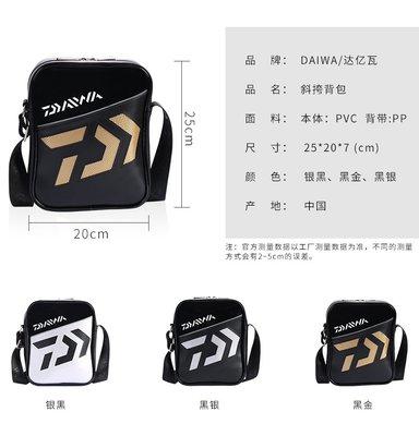 【JP】現貨 DAIWA daiwa 正品 目錄商品 側背包 (黑銀色) 單肩包 厚背包 跨包 鯽魚 吳郭魚