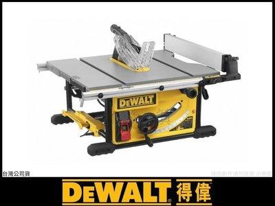 【桃園戀】得偉公司貨 DEWALT 10吋 桌上型圓鋸機 平台圓鋸機 木工【DWE7492】