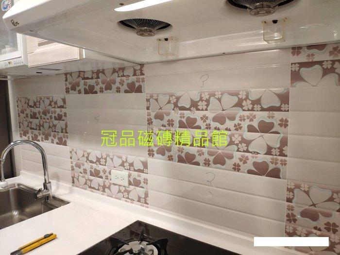 ◎冠品磁磚精品館◎進口精品 高亮釉立體壁磚及粉愛心花磚-30X60 CM