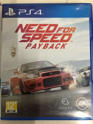 PS4 need for speed pay back 二手