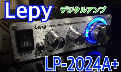 樂派LP-2024A+ T類擴大機 T-AMP TA2024+ 雙聲道20WX2 ~現貨~