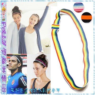 ☆POLLY媽☆手工製作螢光橘彩虹條紋鬆緊髮帶寬1、1.5cm
