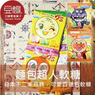 【豆嫂】日本零食 不二家 麵包超人軟糖4連包