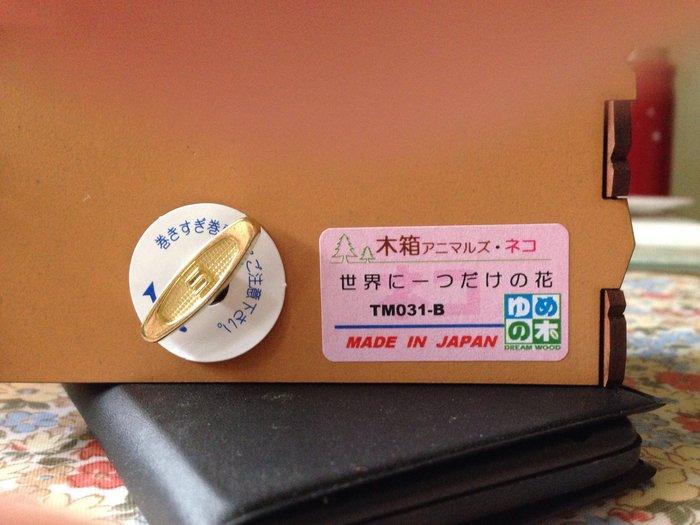 直購品 木製可愛喵咪音樂盒--日本製(歡迎面交)成本價出清