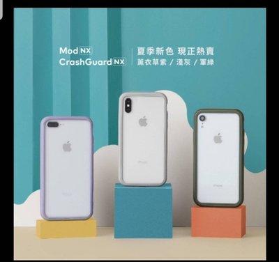 彰化手機館 免運 犀牛盾 MOD NX iPhone7plus 送滿版玻璃貼 邊框背蓋 手機殼 iPhone8plus