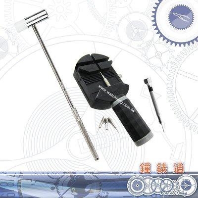 【鐘錶通】錶帶工具4件組 (槌子+拆帶器+短針沖+汰換頭) 顏色隨機出貨├錶帶工具/手錶修錶工具/金屬手鍊拆卸工具┤