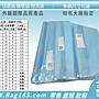 包裝購 >400入~95折免運 厚款 破壞袋 快遞袋【BH6137B 內灰外水藍 寬30 X 長40 +4cm】寄件袋
