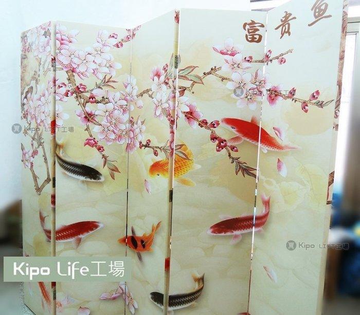 KIPO-熱銷屏風 隔斷時尚簡約現代折疊玄關臥室客廳簡易移動歐式實木雙面折屏 三扇屏風-NCX0021A4A