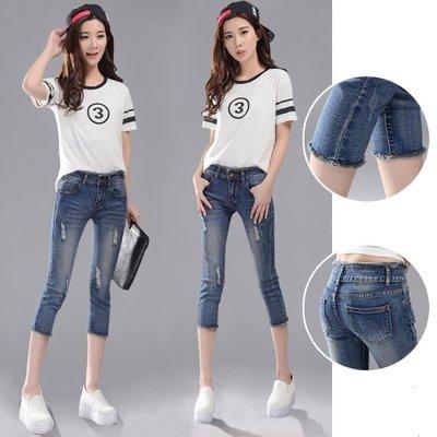 破洞七分牛仔褲女春夏季2019新款chic高腰顯瘦毛邊學生小腳鉛筆褲