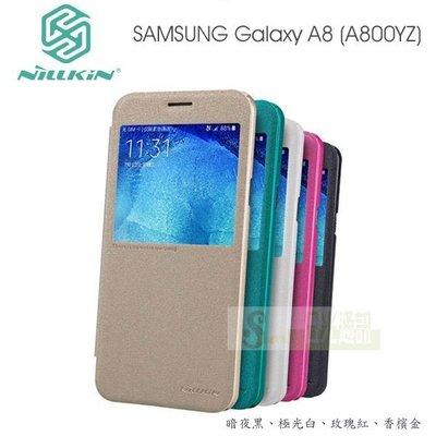 日光通訊@NILLKIN原廠 SAMSUNG Galaxy A8 (A800IZ) 銀河星光星韵超薄側掀皮套  st